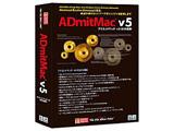 〔Mac版〕 ADmitMac v5 (アドミットマック v5)
