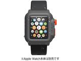 カタリスト Apple Watch 42mm用 完全防水ケース CT-WPAW15-BKOR Black Orange