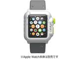 カタリスト Apple Watch 42mm用 完全防水ケース CT-WPAW15-WTGR White Green
