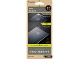 iPhone SE / 5s / 5用 シームレス背面フィルム Simplism TR-PFIP16E-SLAG