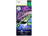 iPhone 8 FLEX 3D Dragntorail Pro 複合フレーム ブラック TRIP174G3DPCCBK