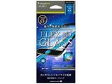 iPhone 8 Plus FLEX 3D ブルーライト低減 複合フレームガラス ブラック TRIP175G3BCCCBK