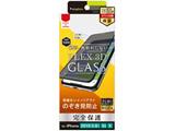 iPhone 11 Pro 5.8インチ用 のぞき見防止 複合フレームガラス ブラック TR-IP19S-G3-PVCCBK