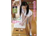 【02/20発売予定】 芝姫ちぃ / chiitorium DVD ※発売日以降のお届け