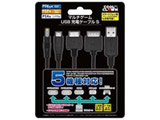マルチゲームUSB充電ケーブルS(PS4/PSVITA2000/PSVITA1000/PSPgo/PSP用) [CC-MGUS-BK]