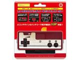 【在庫限り】 レトロ2コンバッテリー&ボイスレコーダー(各種ゲーム機/スマートフォン/タブレット/音楽プレーヤー 他 各種機器用) [CC-R2BV-FC]