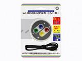レトロUSBハブ&カードリーダー(PS4/USB用) [CC-RUCR-GR]