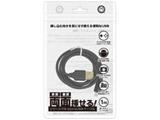 【在庫限り】 リバーシブルmicroUSBケーブル 1m(PSVita2000/PS4/スマートフォン/各機種用)【PSV(PCH-2000)/PS4】 [CC-MLRM1-B]