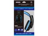 マルチ ゲーミングヘッドセット (PS4/PC用) ブラック 【PS4】 [CC-P4MGH-BK]