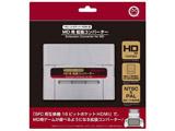 MD用拡張コンバーター (16ビットポケットHDMI/SFC用) [CC-16PHM-GR]