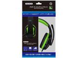 【在庫限り】 マルチゲーミングヘッドセット (PS4/PC用) ブラックグリーン [CC-P4MGH-BG]