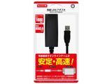 Switch用 有線LANアダプタ USB3.0対応 [CC-SWWLA-BK] [Switch]