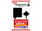 【在庫限り】 マルチ充電ACアダプタ (Switch/3DS・2DSシリーズ/PSVita2000/各機種用) ブラック [CC-MLCAC-BK]