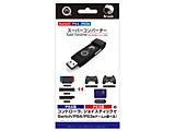 スーパーコンバーター(Switch/PS4/PS3用)PS4/PS3用コントローラ対応 CC-P3SCV-BK CC-P3SCV-BK