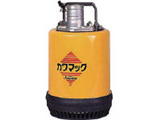 DU4-506-0.5S 川本 工事用水中ポンプ
