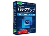 Acronis True Image 2019 1PC アップ