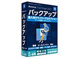 Acronis True Image 2021 5台用    [Windows用]