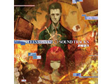 STEINS;GATE 0 SOUND TRACKS -完全版- CD