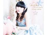 田村ゆかり / 恋は天使のチャイムから 初回限定盤 DVD付 CD