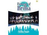 アフィリア・サーガ:Forest of Brillia BD