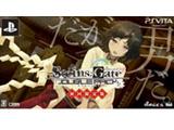〔中古〕 STEINS;GATE ダブルパック 初回限定版セット【PSVita】