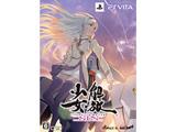 解放少女 SIN 限定版【PS Vitaゲームソフト】   [PSVita]