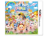 【在庫限り】 まほコレ〜魔法☆あいどるコレクション〜 【3DSゲームソフト】