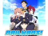 RAIL WARS! −軽井沢より殺意を乗せて− 限定版