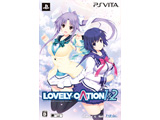LOVELY×CATION (ラブリケーション) 1&2 限定版 【PS Vitaゲームソフト】