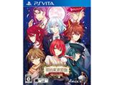 LOVE&ART(MAGES.) 明治東京恋伽 Full Moon 通常版 【PS Vitaゲームソフト】