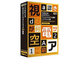 〔Win・Mac版〕 TYPE C4 ロゴデザインフォントパック 20書体 ハイブリッド版