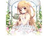 【05/31発売予定】 SONO MAKERS 1st ALBUM 園-sono- 通常盤 CD