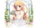SONO MAKERS 1st ALBUM 園-sono- タペストリー付き限定盤 CD