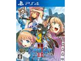 DEMON GAZE2 (デモンゲイズ2) Global Edition 【PS4ゲームソフト】