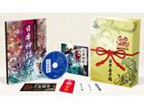 GOD WARS (ゴッドウォーズ) 日本神話大戦 限定版「豪華玉手箱」 【Switchゲームソフト】