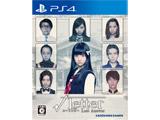 √Letter ルートレター Last Answer 【PS4ゲームソフト】