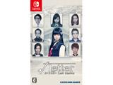 【特典対象】 √Letter ルートレター Last Answer 【Switchゲームソフト】