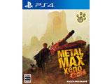 【03/26発売予定】 METAL MAX Xeno Reborn 通常版 【PS4ゲームソフト】