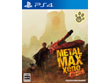 【03/26発売予定】 METAL MAX Xeno Reborn Limited Edition 【PS4ゲームソフト】
