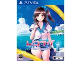 レコラヴ Blue Ocean 【PS Vitaゲームソフト】