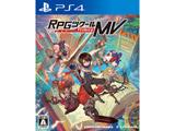 【特典対象】【11/15発売予定】 RPGツクールMV Trinity 【PS4ゲームソフト】