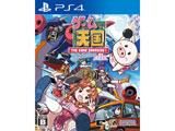ゲーム天国 CruisinMix 通常版 【PS4ゲームソフト】