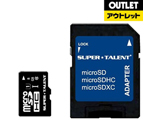 【在庫限り】【アウトレット】 8GB・UHS Speed Class1(Class10)対応microSDHCカード(SDHC変換アダプタ付) ST08MSU1P