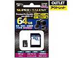 MLC 高耐久microSDカード ST64MSU3PD  [64GB /Class10]