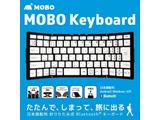 【スマホ/タブレット対応】 AM-KTF83J-GB ワイヤレスキーボード[Bluetooth3.0・Android/iOS/Win] MOBO 折りたたみ型 (83キー・ブラック)