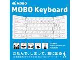 【スマホ/タブレット対応】 AM-KTF83J-SW ワイヤレスキーボード[Bluetooth3.0・Android/iOS/Win] MOBO 折りたたみ型 (83キー・ホワイト)
