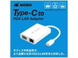 0.11cm[USB-C → VGA / LAN]3.1変換アダプタ USB PD対応 AM-TCVLP201 ホワイト