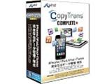 COPYTRANS COMPLETE + 【Windows10対応】