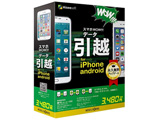 〔Win版〕 スマホWOW!!! データ引越 for iPhone/Android