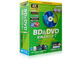 BD&DVD 変換スタジオ7 Win/CD